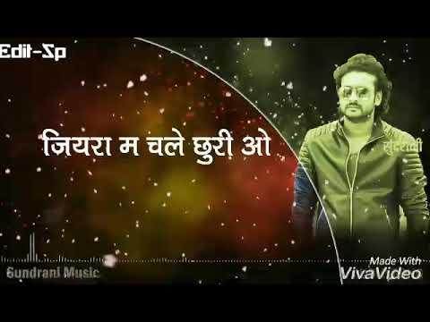Mohni Suratiya Man Ma Samage  I Love U   Origanl Making Sundrani Producstion  Sonu Sp