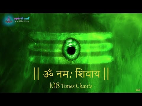 || Om Namah Shivaya || 108 Times Chant - Most Powerful Chanting Mantra For Meditation