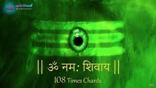 Download Om Namah Shivaya Most Powerful Meditation Mantra