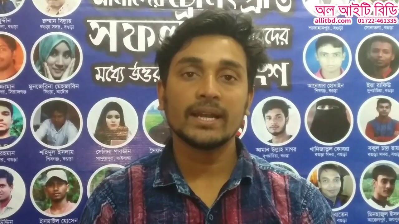 Success Story in Freelancing | Yeakub Ali