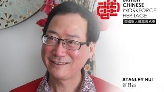 Hui, Stanley (Education)