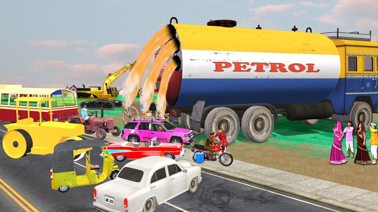 विशाल पेट्रोल टैंकर Giant Petrol Tanker Funny Comedy Stories Hindi Kahani हिदी कहानिय Comedy Video