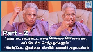 33-years-of-samsaram-adhu-minsaram-visu