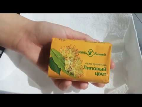 Linden Soap NC | Мыло Липовый цвет от НК