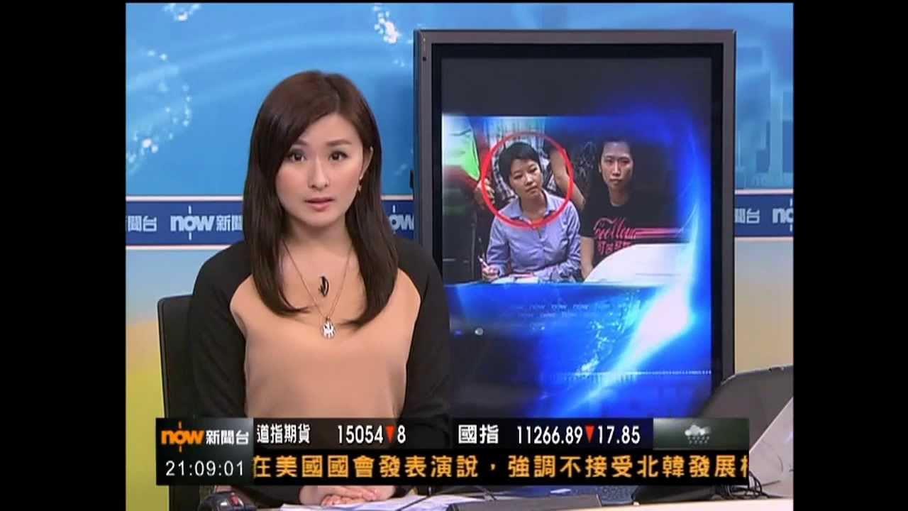 鄭瑩 2013年5月9日 2300 - YouTube