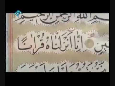 Prophet Yusuf Movie The Opening