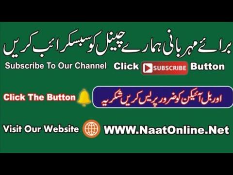 all India Naatiya Mushaira Kaleem Danish Kanpuri new manqabat Huzoor Gaus E Azam  7400 835 239