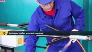 Монтаж кабельной муфты 3СТп-10 КВТ(Соединительная кабельная муфта 3СТп-10 КВТ. Этапы, технология монтажа. Производитель: электротехнический..., 2015-01-30T10:38:57.000Z)