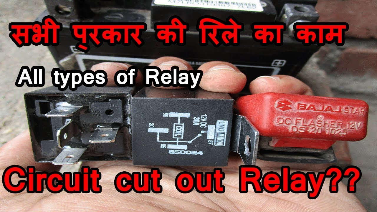 All Types Of Relay Working Connections Starter Horn Circuit Cut Wiring Diagram Generator With Cutout Out Flasher