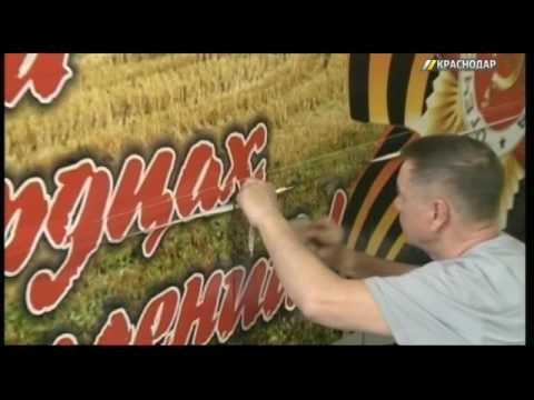 В Краснодаре ко Дню Победы украсили автобусы на двух маршрутах