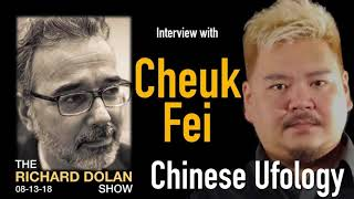 Richard Dolan Show (Chinese Ufology) Interview with Cheuk Fei