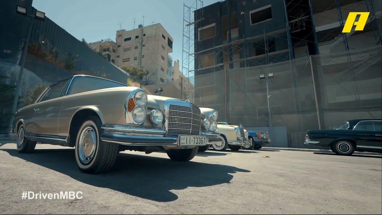 تعرف على الأردني رعد الناصر عاشق جمع السيارات النادرة