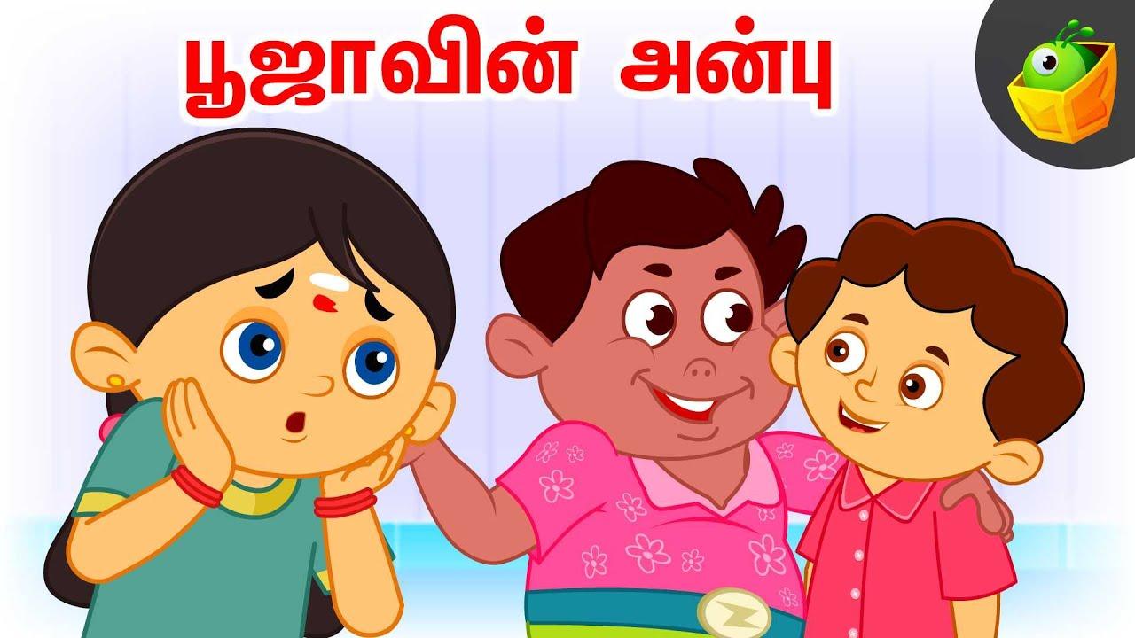 பூஜாவின் அன்பு | The goodness of Pooja | Pooja Teja Selvam Songs