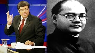 Netaji's File Been Missing - The Newshour Debate: Who destroyed files? (14th April 2015)