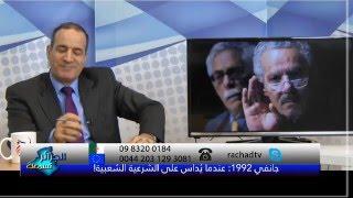 الجزائر تسمعك   جانفي 1992: عندما يُداس على الشرعية الشعبية !