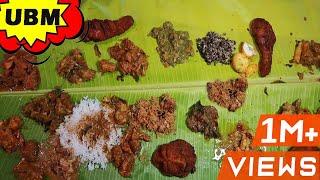UBM Hotel Review - Perundhurai - Virundhu