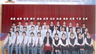 金巴崙長老會耀道小學05-06年度6C班