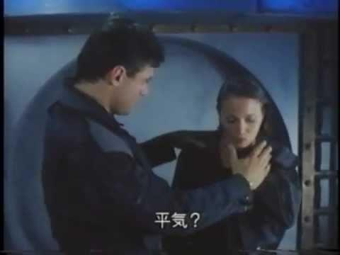 Brenda Bakke's Terminal Voyage1994