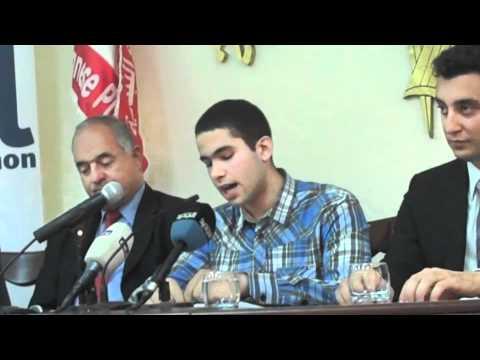 Fast Lebanon Press Conference 5/5