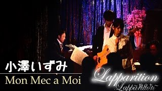 旅立ち LIVE ☆ 2015/3/29 sun 原曲 / Patricia Kaas https://www.youtub...