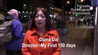 My First 150 Days, Director, Diana DAi, interview, 20170223
