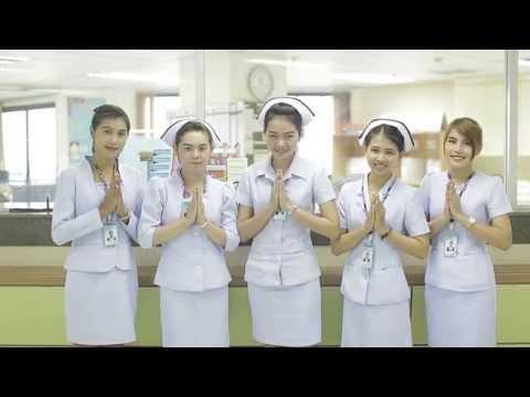 โรงพยาบาลเอกชล จ.ชลบุรี