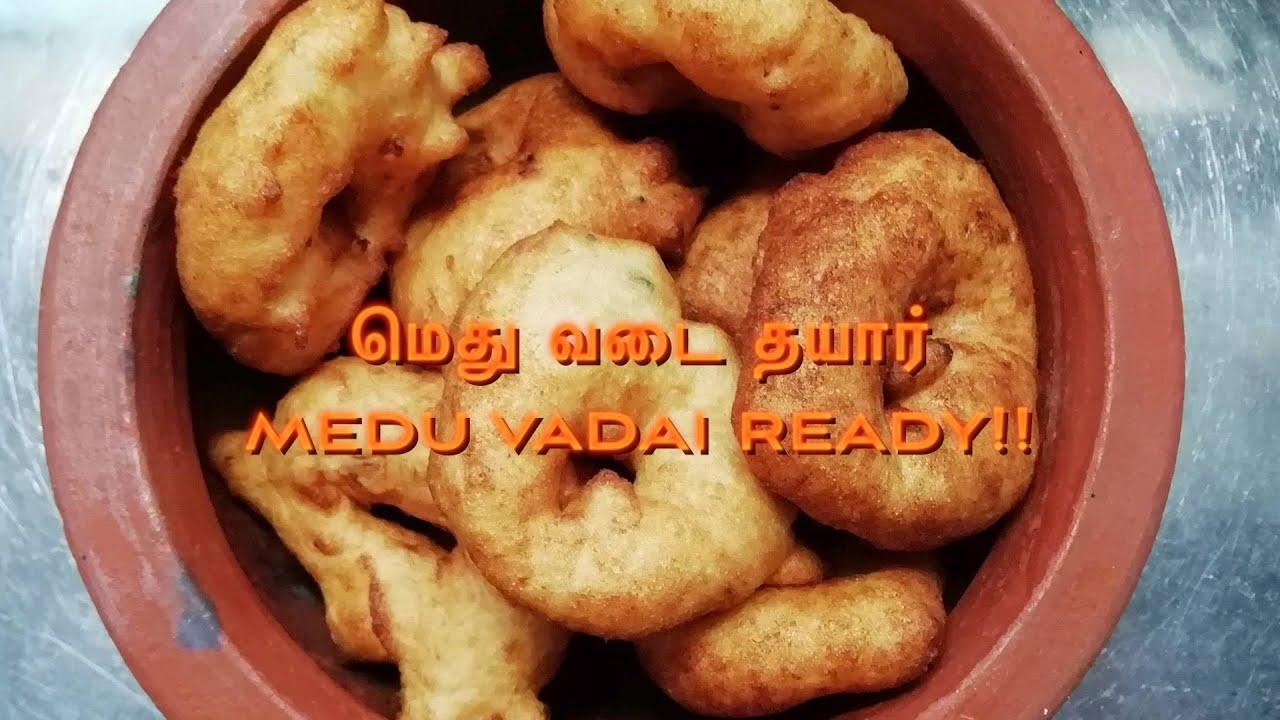 南インドの定番ティファン!メドゥワダを作ろう〜!Medu Vadai/Urundu Vadai