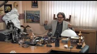 масквичи 3 серия 1 сезон 2010