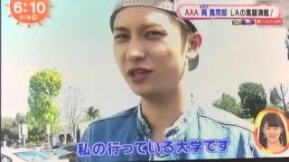 2016 / 05 / 09 AAA 與真司郎 ソロ写真集 をめざましテレビ【コレぐぅ  ...
