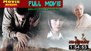 Babel (I) (2006) - Full Movie'Online HD Quality