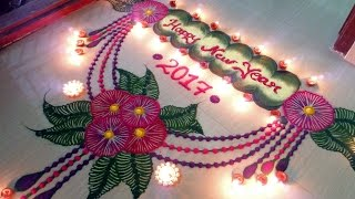 Happy New Year Rangoli 2017 - beautiful and easy Kolam / Muggulu Designs - By MAYA!