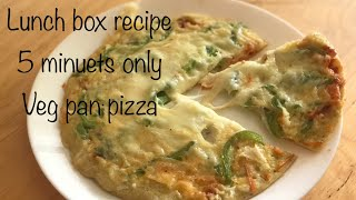 5 Minuet Pan Pizza!LUNCH box Recipe/veg pan pizza in tamil/pan pizza/pizza without oven/kids recipe