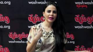 بالفيديو..ليال عبود تكشف عن علاقتها بـ'السوشيال ميديا'