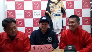 『栃木ゴールデンブレーブス 矢板開催』第106回 やいたっぷるTVライブ配信 20190424