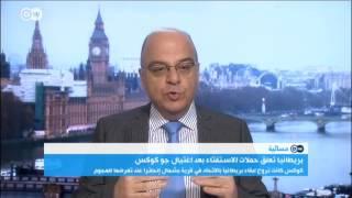 صحفي: خروج بريطانيا من الاتحاد الأوروبي يجعلها عرضة للتفكك   المسائية