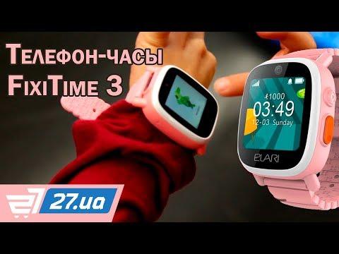 Телефон-часы FixiTime 3 с GPS-трекером – 27.ua