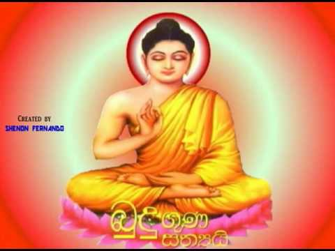Chamara Weerasingha Bodu gee ( චාමර වීරසංහ බොදු ගී - සඳහම් සිසිල)