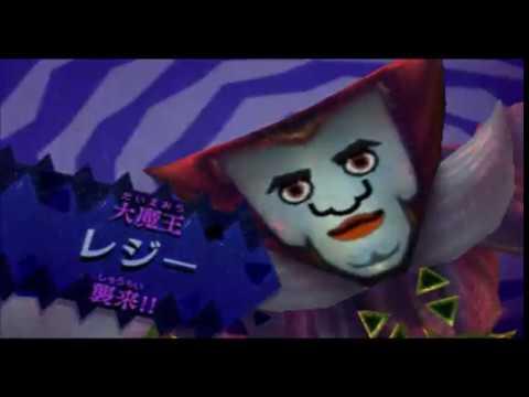 Miitopia Trailer - Team Nintendo versus Demon King Reggie! (Subtitled)