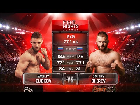 Василий Зубков vs. Дмитрий Бикрев / Vasiliy Zubkov vs. Dmitry Bikrev