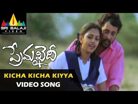 Prema Khaidi Video Songs | Kicha Kicha Kiyya Video Song | Vidharth, Amala Paul | Sri Balaji Video