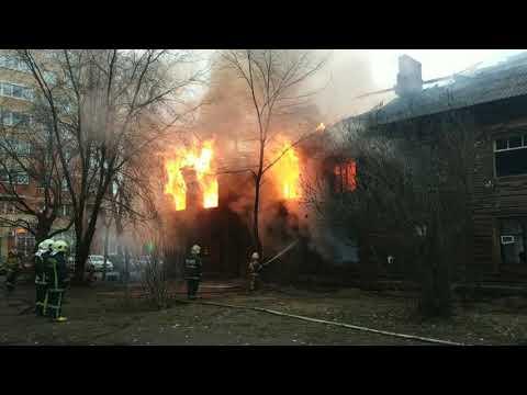 Пожар в Раменском - 05 ноября 2019