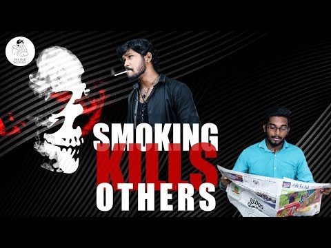 Tamil Comedy   Smoking Kills Others   Funny Video    Tamil Comedy 2018   - The Old Monks
