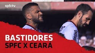 BASTIDORES: SÃO PAULO 1x0 CEARÁ   SPFCTV