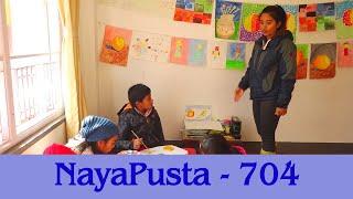 Stop Internet addiction | Child marriage free Rural Municipality | NayaPusta - 704