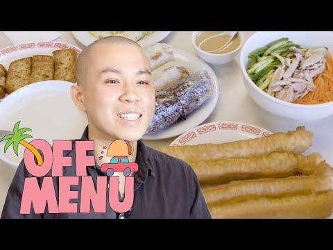 Lucas Eats Chinese Food In The San Gabriel Valley: Dumplings, Taiwanese Breakfast & More | Off Menu
