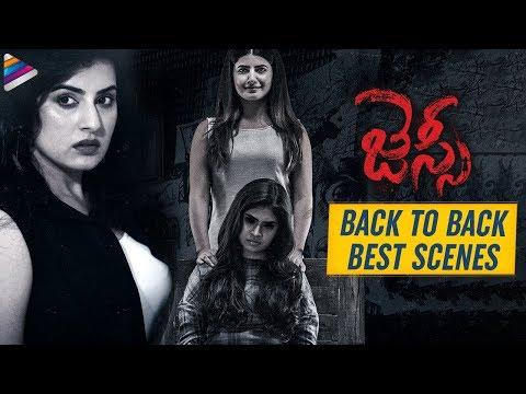 Jessie Movie Back to Back Best Scenes   2019 Latest Telugu Movies   Archana   Ashima Narwal