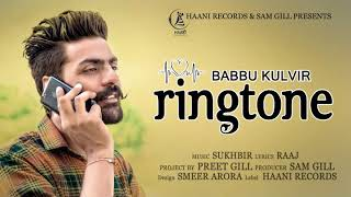 Subscribe haani records channel on :- http://bit.do/subscribe-haani-records also stream on:- itunes - https://itunes.apple.com/in/album/ringtone-sing...