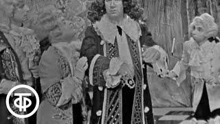 Г.Андерсен. Новое платье короля (1968)
