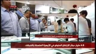 فيديو   موجز أخبار صوت العرب الاقتصادي