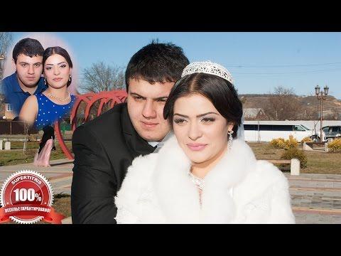 Цыганская свадьба Рустама и Тани. Веселая, красивая. Часть 17